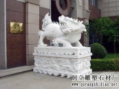 雷竞技官方网站麒麟