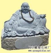 弥勒佛|弥勒佛雕像|雷竞技提现雷竞技官方网站网