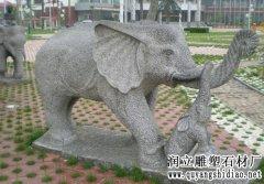 青石母子象