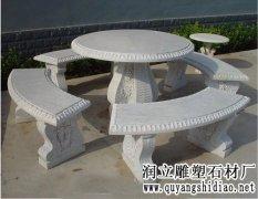 汉白玉石桌