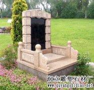 花岗岩墓碑