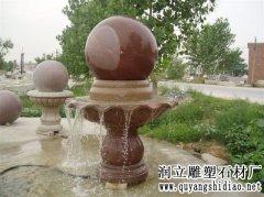 花岗岩风水球