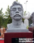 雷竞技官方网站鲁迅雕像