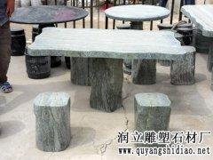 异形石桌加工厂