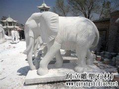 汉白玉大象-雷竞技提现雷竞技官方网站网