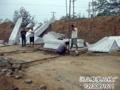 阳泉市郊区石窖垴村-