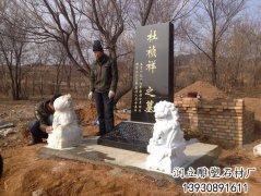 中国黑墓碑-曲阳石雕网
