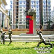 城市铜dota雷竞技app