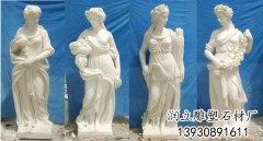 汉白玉四季神雕塑